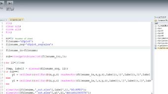 CAE結果をExcelに出力(LS-DYNA編)- Composeデータ処理事例06