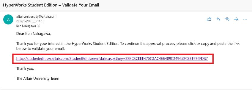 HyperWorks Student Edition認証メール